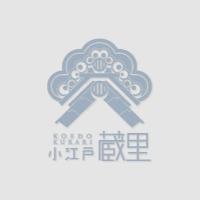 展示蔵 貸室利用受付に関してのお知らせ(11月)