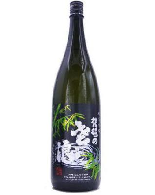 麻原酒造株式会社
