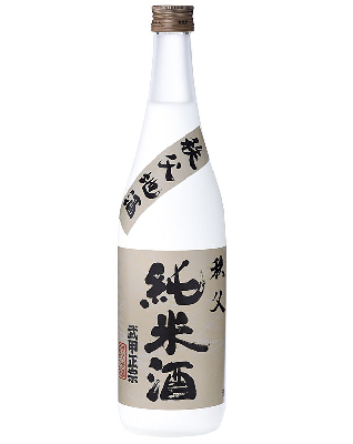 武甲酒造株式会社