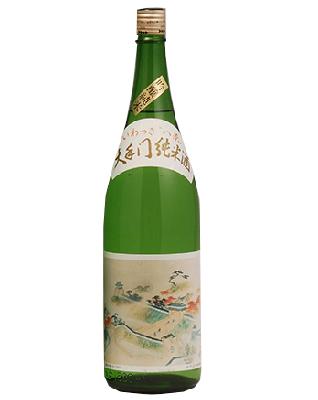 鈴木酒造株式会社