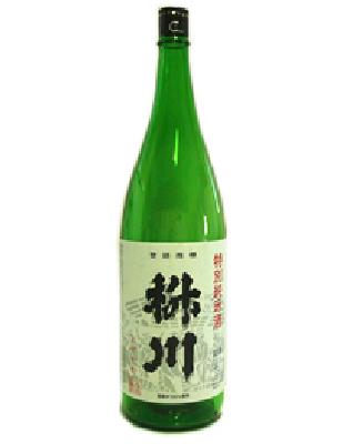 川端酒造株式会社
