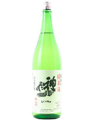 神亀酒造株式会社