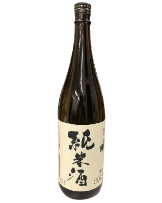 有馬錦酒造株式会社