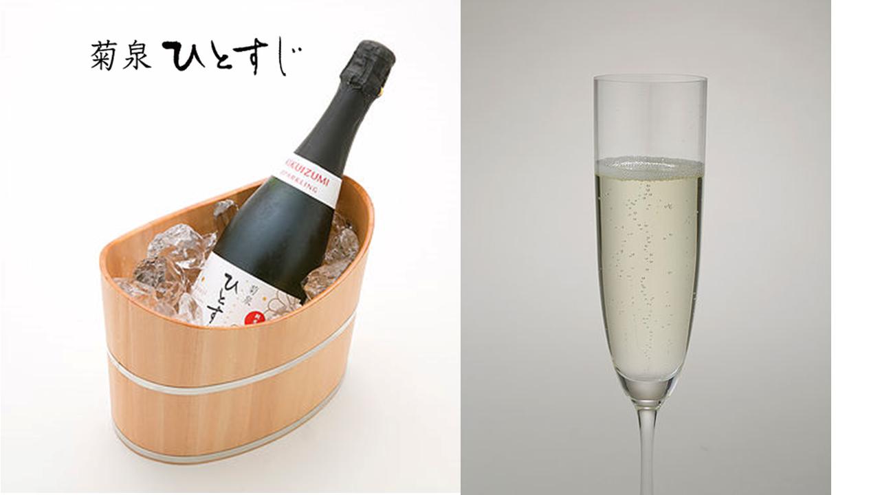 ききざけ処昭和蔵「蔵元催事(菊泉/滝澤酒造)」