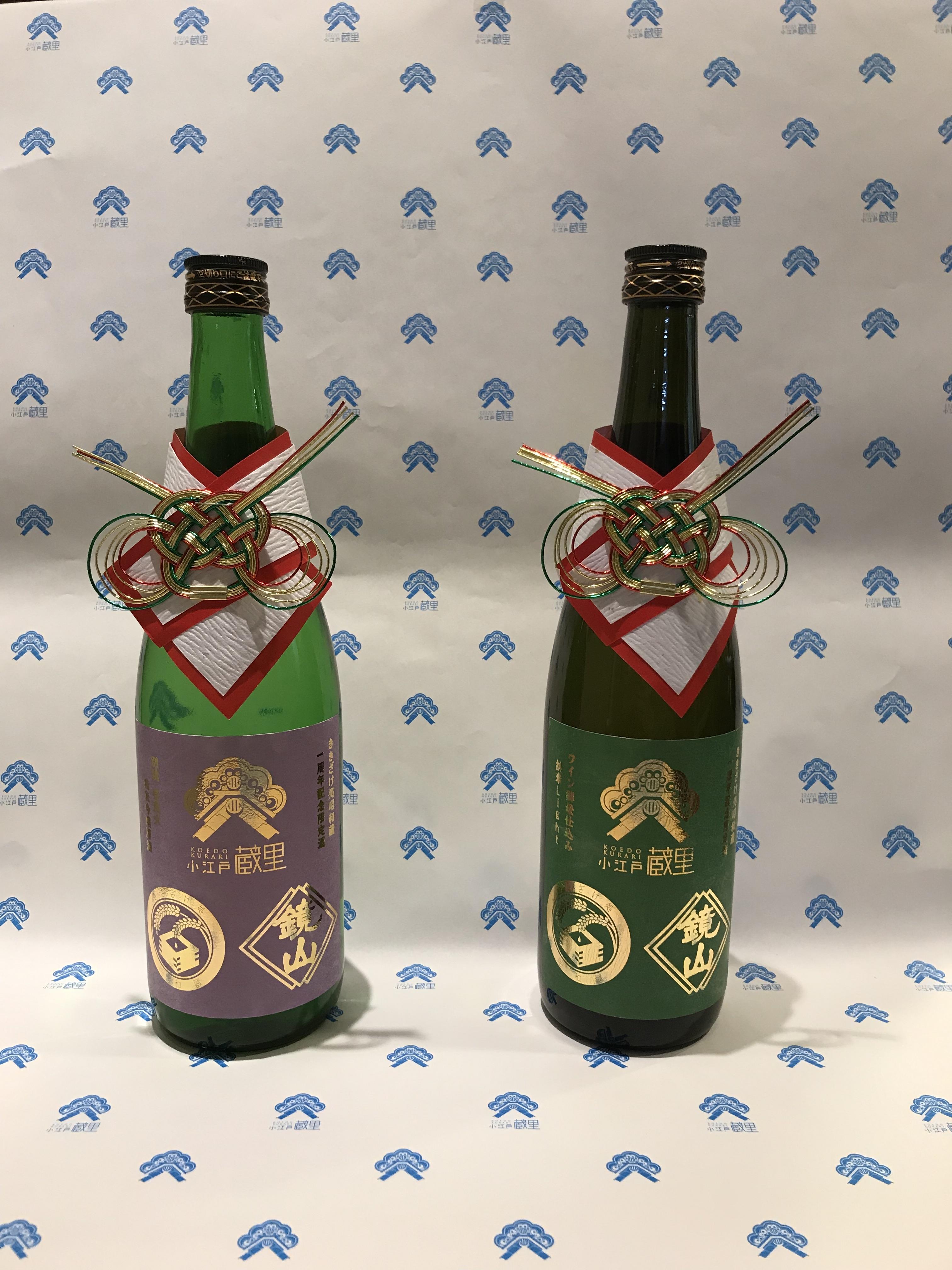 昭和蔵リニューアルオープン1周年「記念限定酒」販売のお知らせ