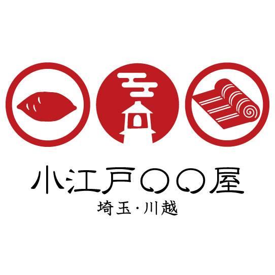 「小江戸〇〇屋」期間限定SHOP OPEN