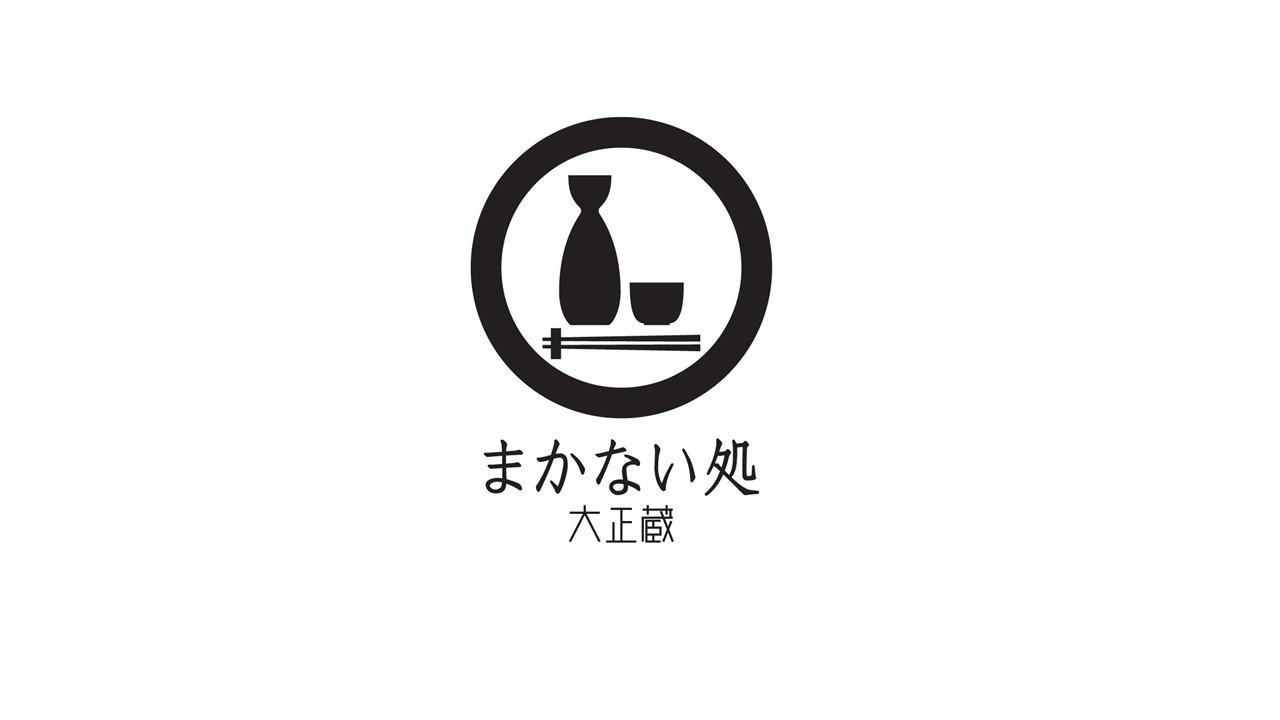7月24日 伝統和芸鑑賞会 開催のお知らせ